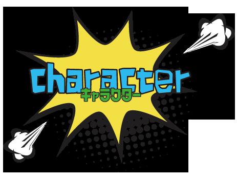 menu_character